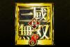 Dynasty Warriors 9 angekündigt-dns.png