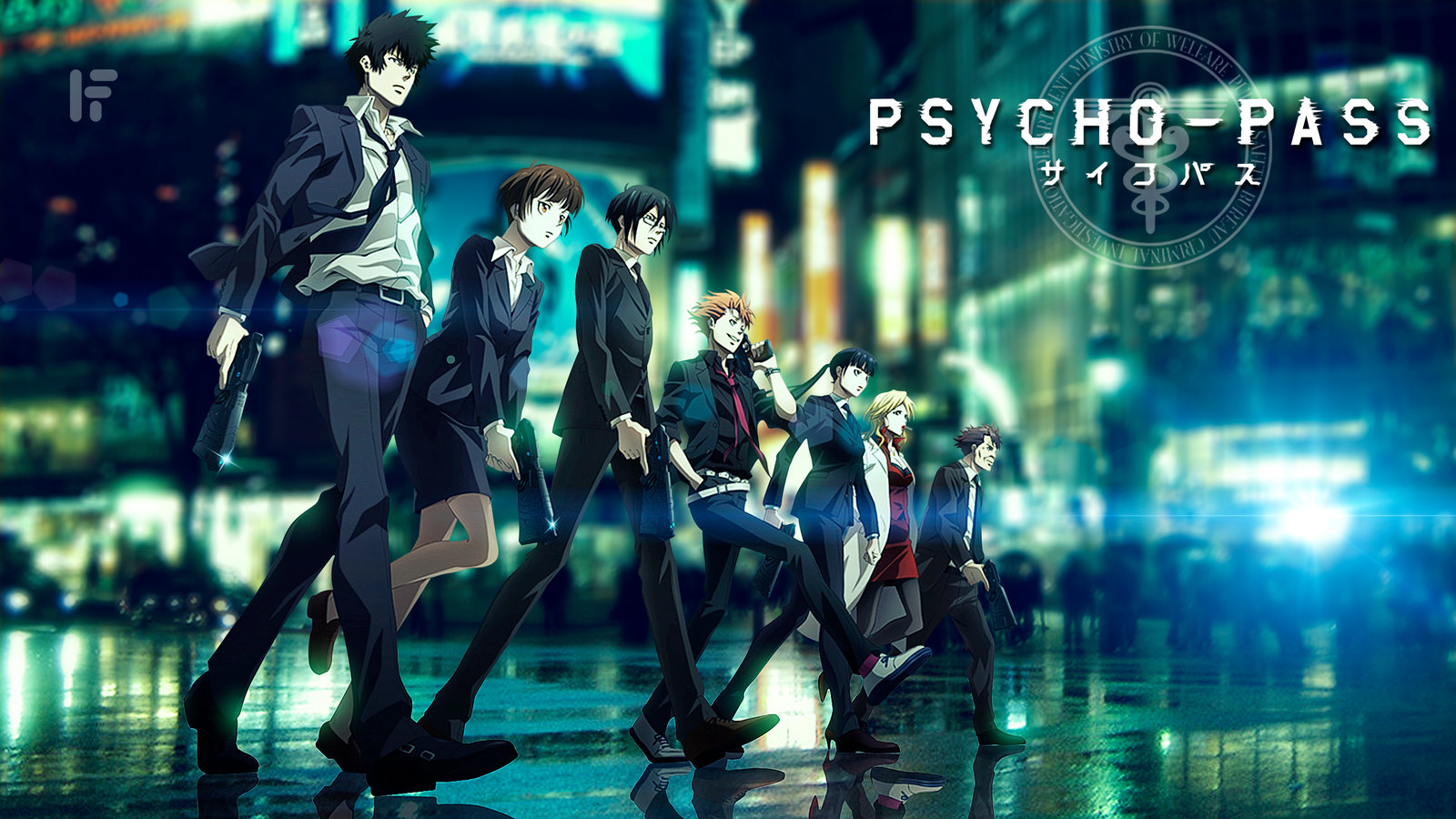Psycho-Pass: Mandatory Happiness coming this Fall on PS4 and Vita!