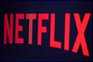 Netflix & Co.: Geoblocking in der EU nach neuem Gesetz aufgehoben