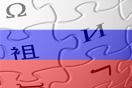 Putin will eigenes Wikipedia für Russland
